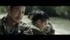 KALAYAAN (Wildlife) Trailer