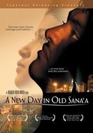 A New Day in Old Sana'a (A New Day in Old Sana'a)