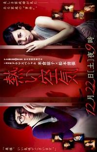 Atsui Kuuki - Poster / Capa / Cartaz - Oficial 1