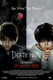 Death Note 1: The First Name - Poster / Capa / Cartaz - Oficial 5