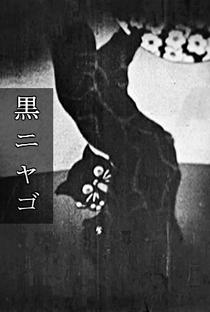 Kuro Nyago - Poster / Capa / Cartaz - Oficial 1