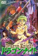 Dragon Knight Gaiden (Dragon Knight Gaiden)