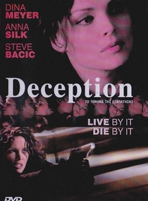 Deception - Poster / Capa / Cartaz - Oficial 1