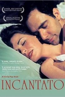 Um Coração Para Sonhar - Poster / Capa / Cartaz - Oficial 4
