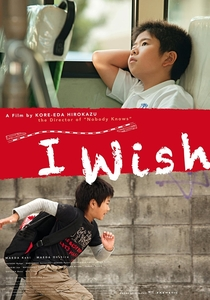 O Que Eu mais Desejo - Poster / Capa / Cartaz - Oficial 8
