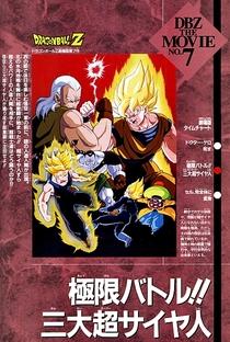 Dragon Ball Z 7: O Retorno dos Andróides - Poster / Capa / Cartaz - Oficial 5