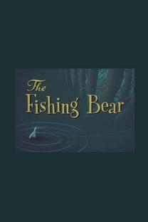 The Fishing Bear - Poster / Capa / Cartaz - Oficial 1