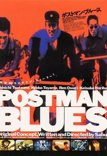 Postman Blues - Poster / Capa / Cartaz - Oficial 3