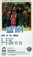 A Espada Roubada (Dao Jian)