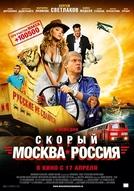 Skoryy 'Moskva-Rossiya' (Skoryy 'Moskva-Rossiya')