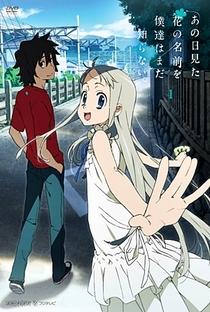 Ano Hi Mita Hana no Namae wo Bokutachi wa Mada Shiranai. - Poster / Capa / Cartaz - Oficial 10