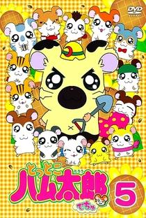 Hamtaro: Pequenos Hamsters, Grandes Aventuras (2ª Temporada) - Poster / Capa / Cartaz - Oficial 7