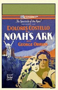 A Arca de Noé - Poster / Capa / Cartaz - Oficial 2