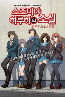 Suzumiya Haruhi no Shoushitsu - Poster / Capa / Cartaz - Oficial 1