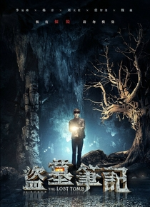 The Lost Tomb (1ª Temporada) - Poster / Capa / Cartaz - Oficial 1