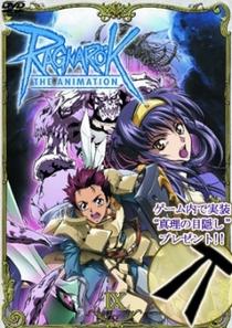 Ragnarok: The Animation - Poster / Capa / Cartaz - Oficial 1