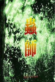 Mushishi (1ª Temporada) - Poster / Capa / Cartaz - Oficial 12