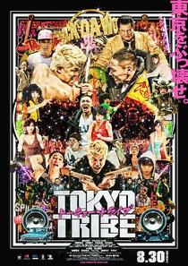 Tokyo Tribe - Poster / Capa / Cartaz - Oficial 1
