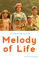 Melodia da Vida (ทำนองของชีวิต)