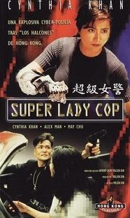 Super Lady Cop - Poster / Capa / Cartaz - Oficial 1