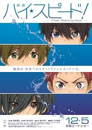 High Speed!: Free! Starting Days - Poster / Capa / Cartaz - Oficial 1