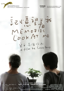 Memories Look At Me - Poster / Capa / Cartaz - Oficial 1