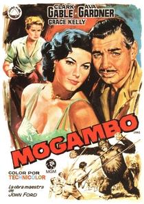 Mogambo - Poster / Capa / Cartaz - Oficial 1