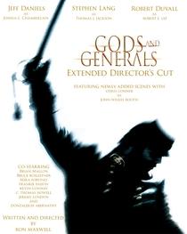 Deuses e Generais - Poster / Capa / Cartaz - Oficial 3