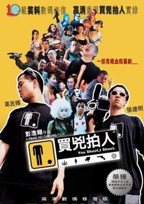 You Shoot, I Shoot - Poster / Capa / Cartaz - Oficial 3