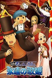 Layton Kyouju to Eien no Utahime - Poster / Capa / Cartaz - Oficial 3