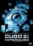 Cubo 2 - Hipercubo (Cube 2: Hypercube)