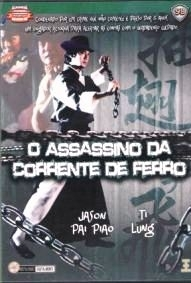 O Assassino da Corrente de Ferro - Poster / Capa / Cartaz - Oficial 1