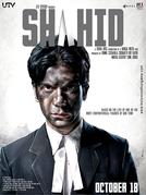 Shahid (Shahid)