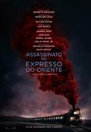 Assassinato no Expresso do Oriente (Murder on the Orient Express)