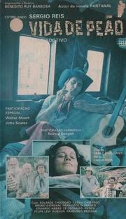 O Filho Adotivo - Poster / Capa / Cartaz - Oficial 3