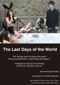 Os últimos dias do mundo - Poster / Capa / Cartaz - Oficial 1