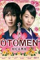 Otomen (1ª Temporada) (Otomen - Natsu)