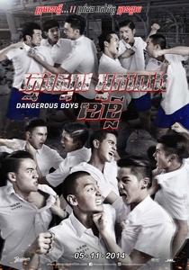 Dangerous boys - Poster / Capa / Cartaz - Oficial 1