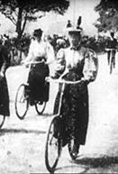 Hyde Park Bicycling Scene (Hyde Park Bicycling Scene)
