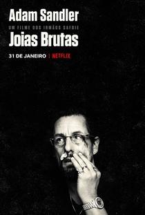 Joias Brutas - Poster / Capa / Cartaz - Oficial 3