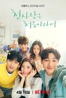 Primeira Vez Amor (1ª Temporada) (Cheotsarangeun Cheoeumiraseo)