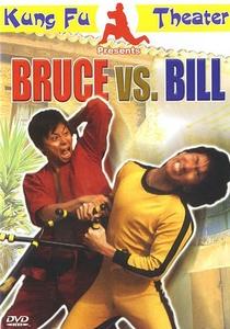Bruce vs. Bill - Poster / Capa / Cartaz - Oficial 1