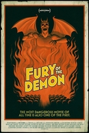 Fury of the Demon (La rage du Démon)