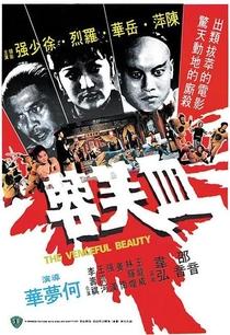 The Vengeful Beauty   - Poster / Capa / Cartaz - Oficial 2