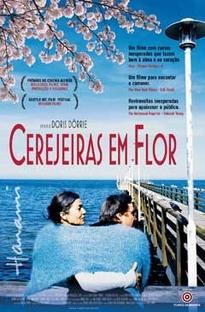 Hanami - Cerejeiras em Flor - Poster / Capa / Cartaz - Oficial 4