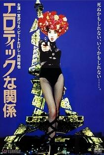 Erotic Liaisons - Poster / Capa / Cartaz - Oficial 2