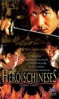 Heróis Chineses - Poster / Capa / Cartaz - Oficial 1