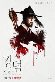 Kingdom (2ª Temporada) - Poster / Capa / Cartaz - Oficial 9