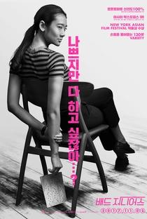 Gênios do Mal - Poster / Capa / Cartaz - Oficial 12