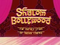 Shalom Bollywood - Poster / Capa / Cartaz - Oficial 1